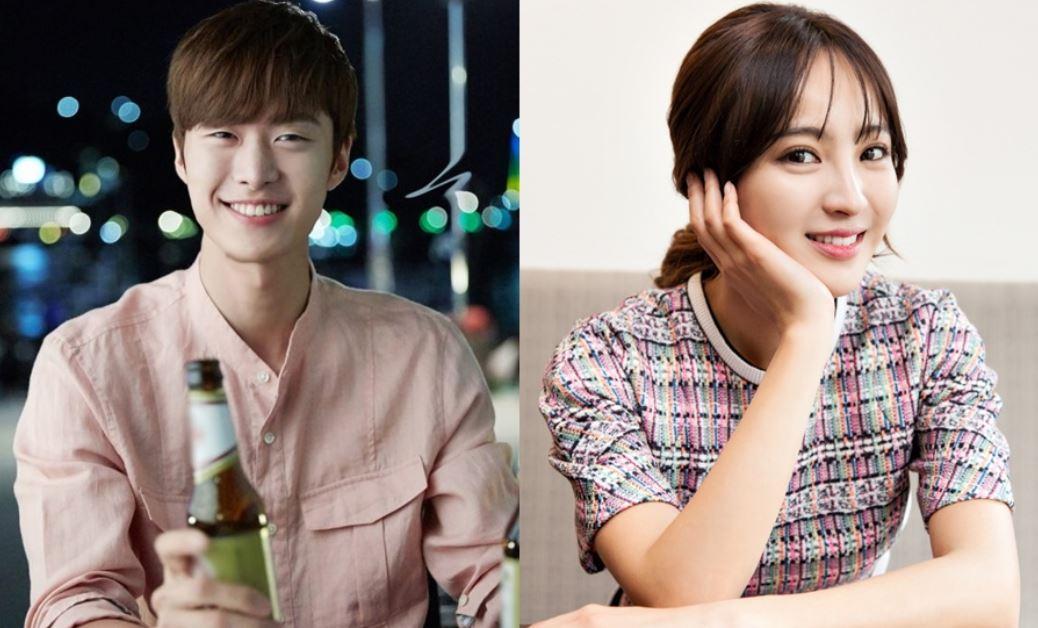 Gong Myung And Jung Hye-Sung Byeol Korea