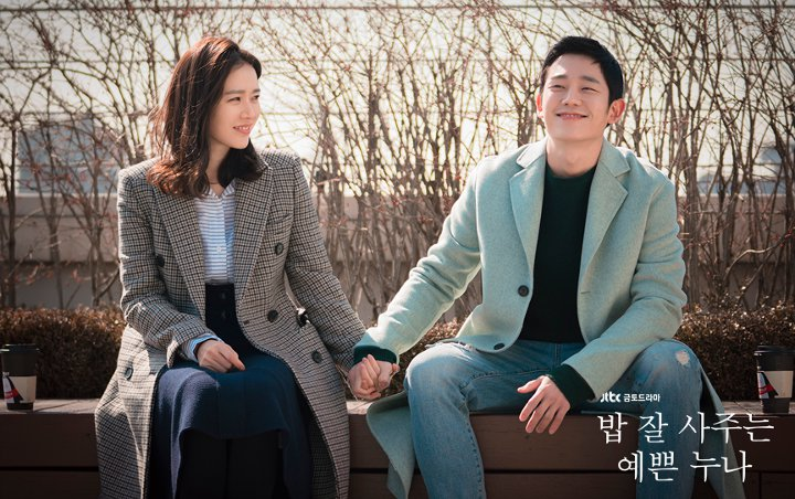 Jung Hae-in and Son Ye-jin Byeol Korea