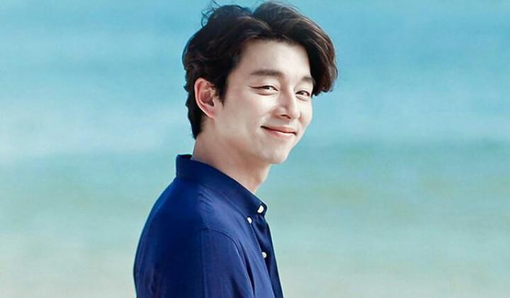 gong yoo byeol korea
