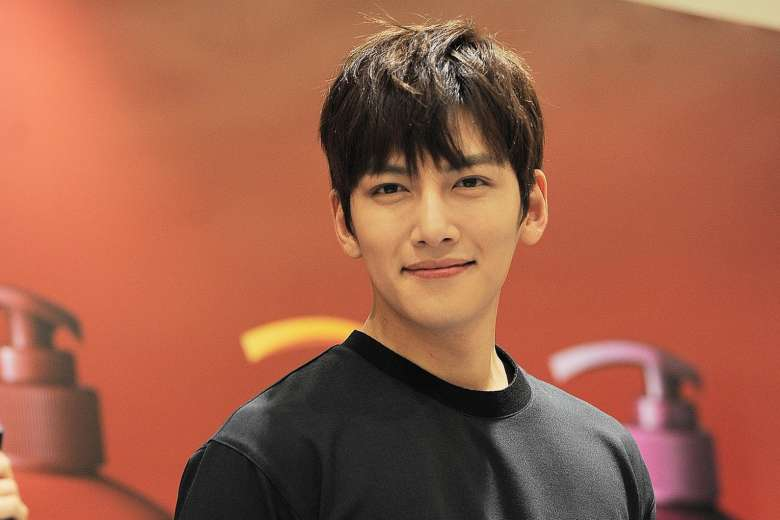 ji chang wook byeol korea
