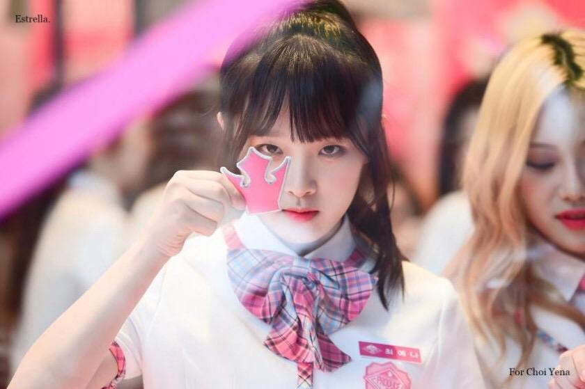 Yena Byeol Korea