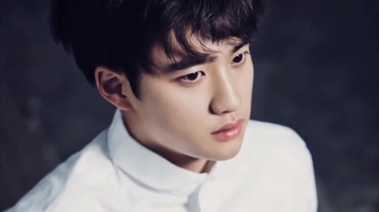 exo do byeol korea