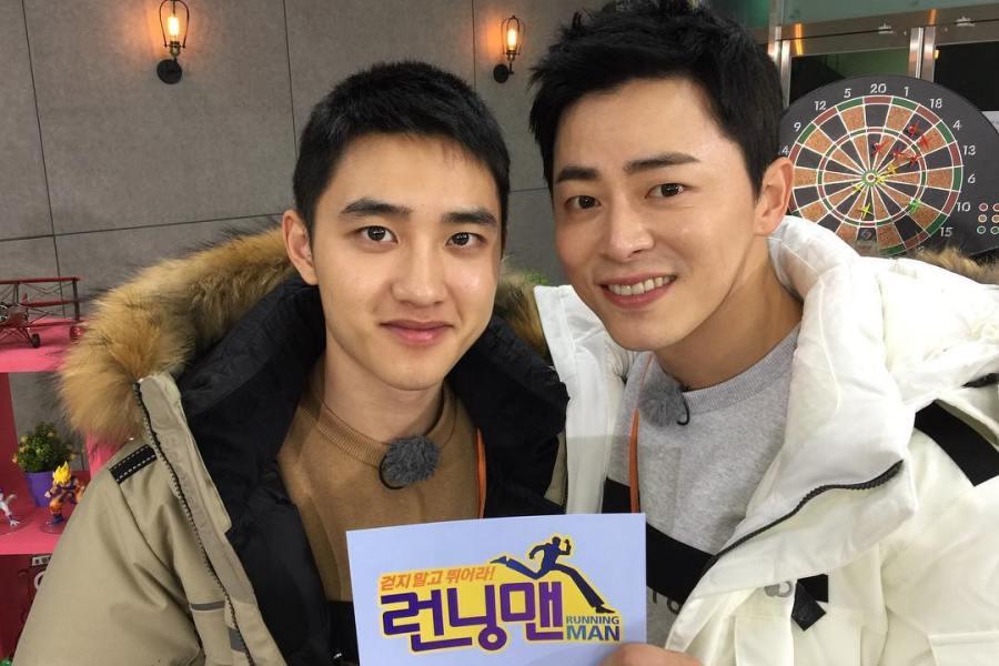 Jo Jung-suk DO Running man Byeol Korea