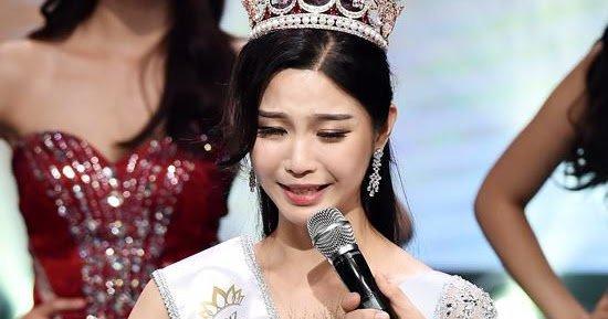 Miss Korea 2017 Seo Jae-won Byeol Korea