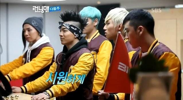 bigbang running man byeol korea