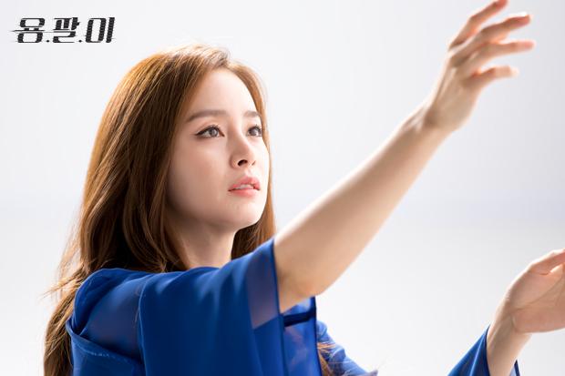 Kim Tae-hee Byeol Korea