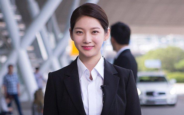 Seo Kang-joon and Gong Seung-yeon Byeol Korea