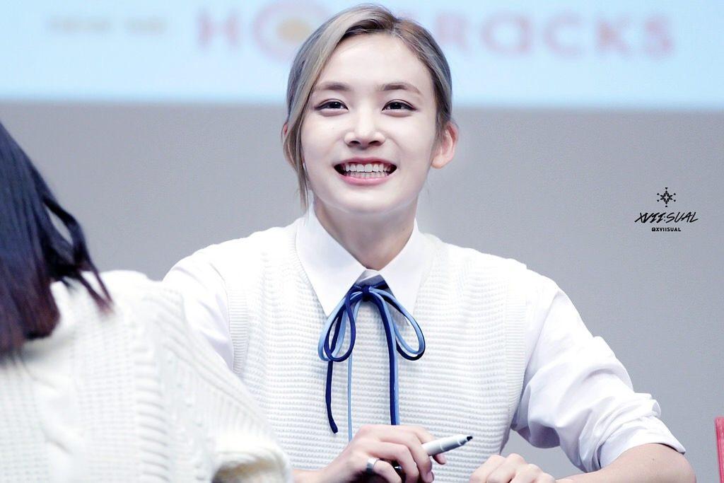 Yoon Jeong-han Byeol Korea