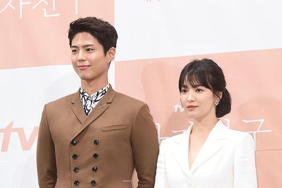 Park Bo-gum and Song Hye-kyo Byeol Korea