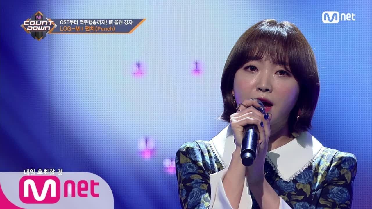 Punch Byeol Korea