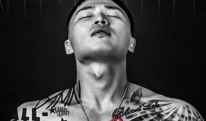 microdot rapper byeol korea