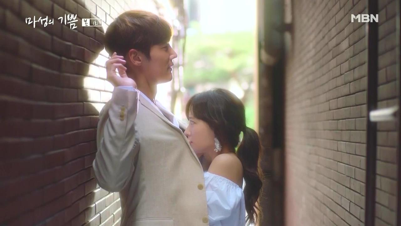 Choi Jin-hyuk and Song Ha-yoon Byeol Korea