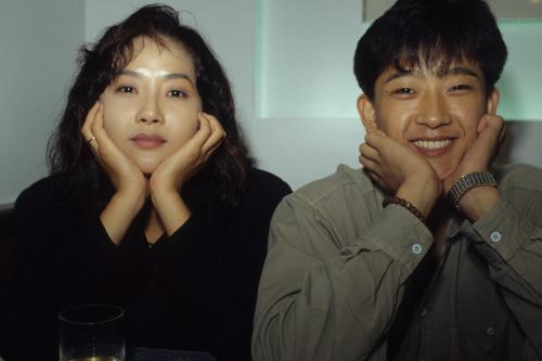 Choi Jin-young Byeol Korea