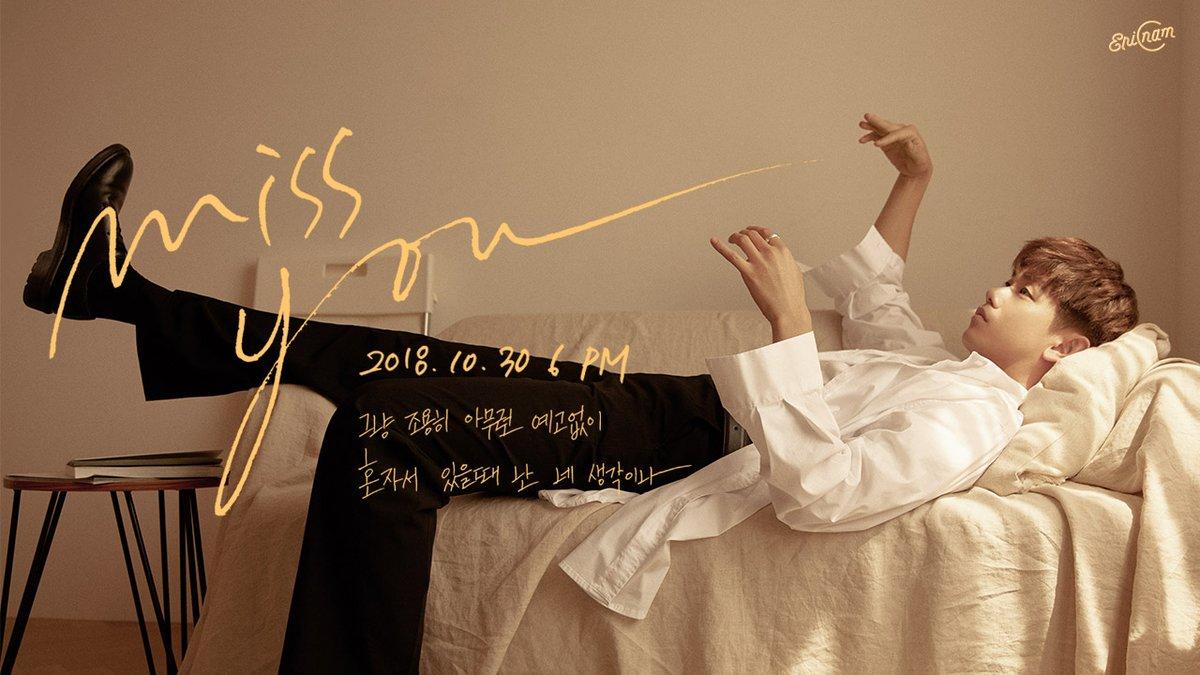 Eric Nam Byeol Korea