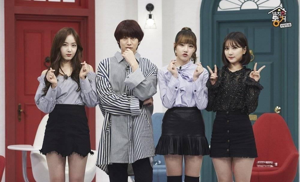 GFRIEND and Super Junior's Heechul Byeol Korea