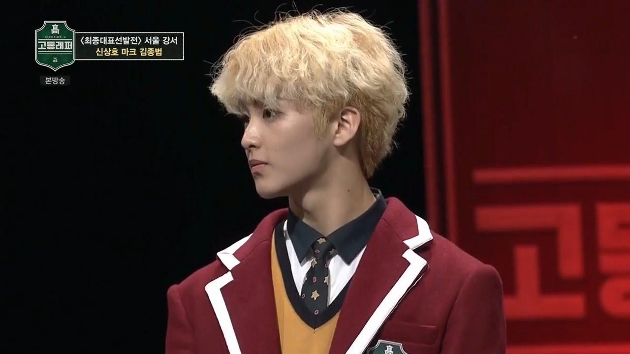 Mark NCT Byeol Korea