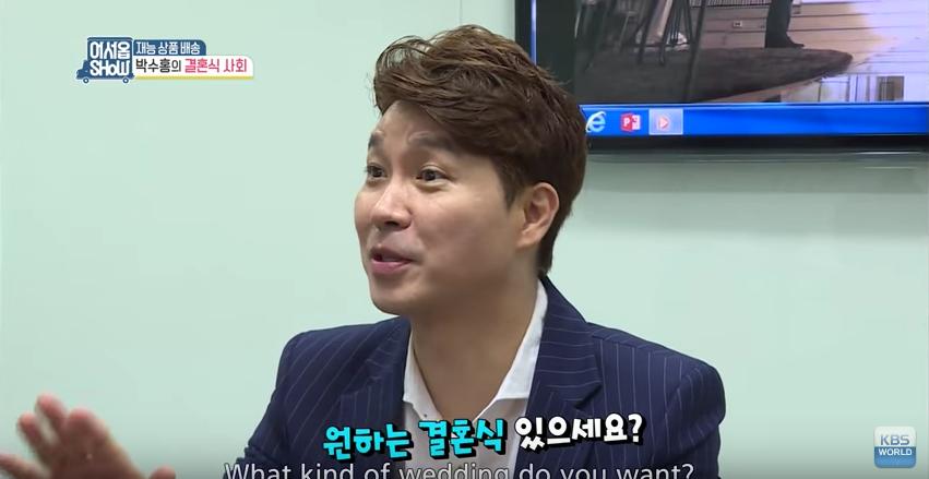 Park Soo Hong Byeol Korea 1