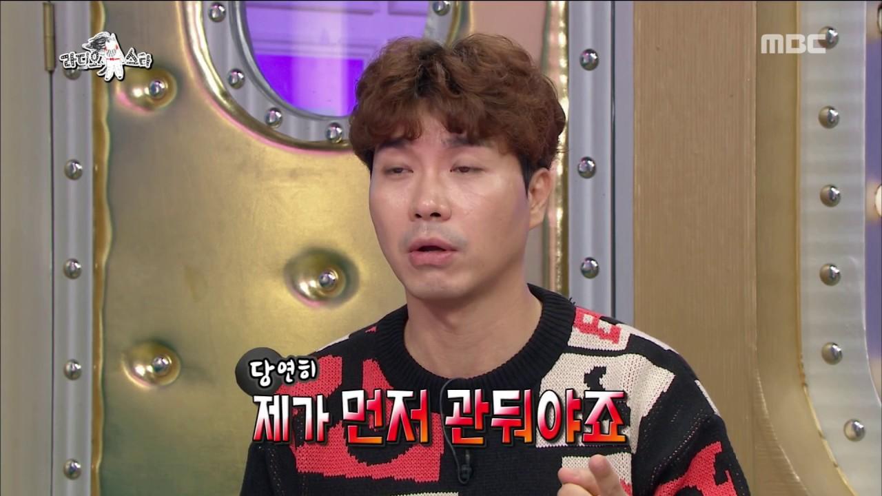 Park Soo Hong Byeol Korea