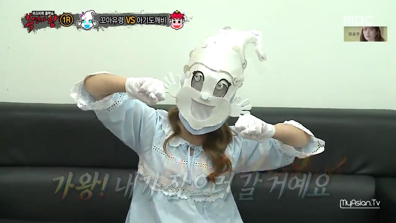 TWICE's Jihyo Masked Singer