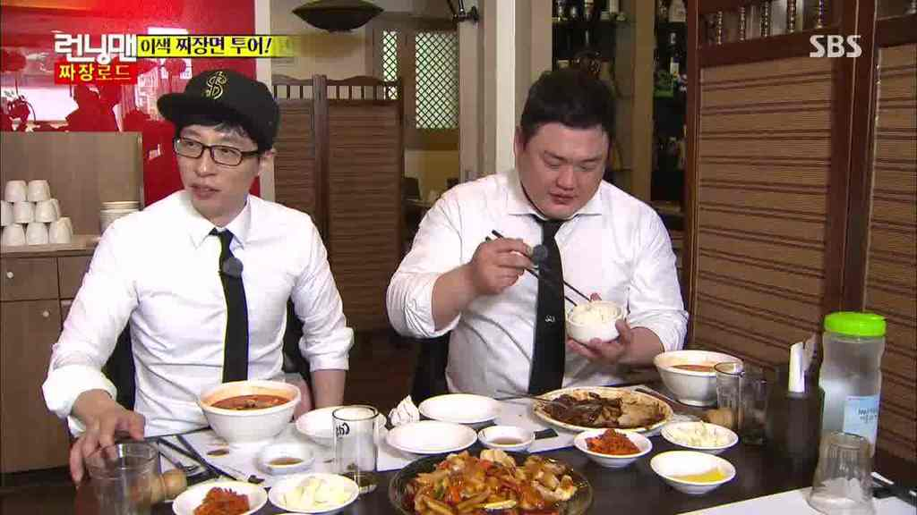 jjajangmyeon and black bean noodles