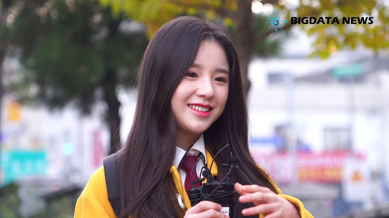Jeon Hee-jin Byeol Korea