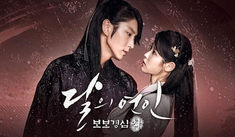 Lee Jun-ki Byeol Korea