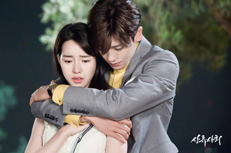 Lim Ji-yeon and Park Hyung-sik Byeol Korea