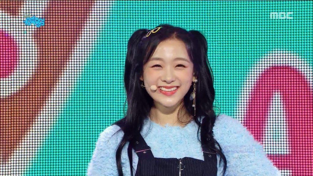 APRIL's Jinsol's Transformations Byeol Korea