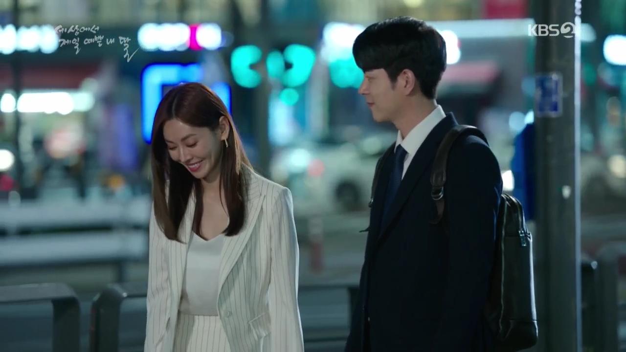 Hong Jong-hyun and Kim So-yeon Byeol Korea