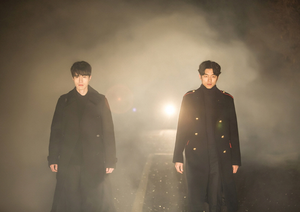 The Goblin and The Grim Reaper Byeol Korea