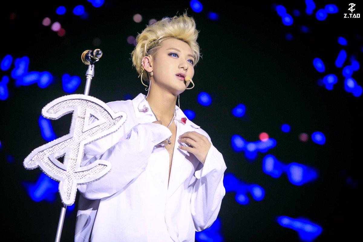 Z Tao Byeol Korea