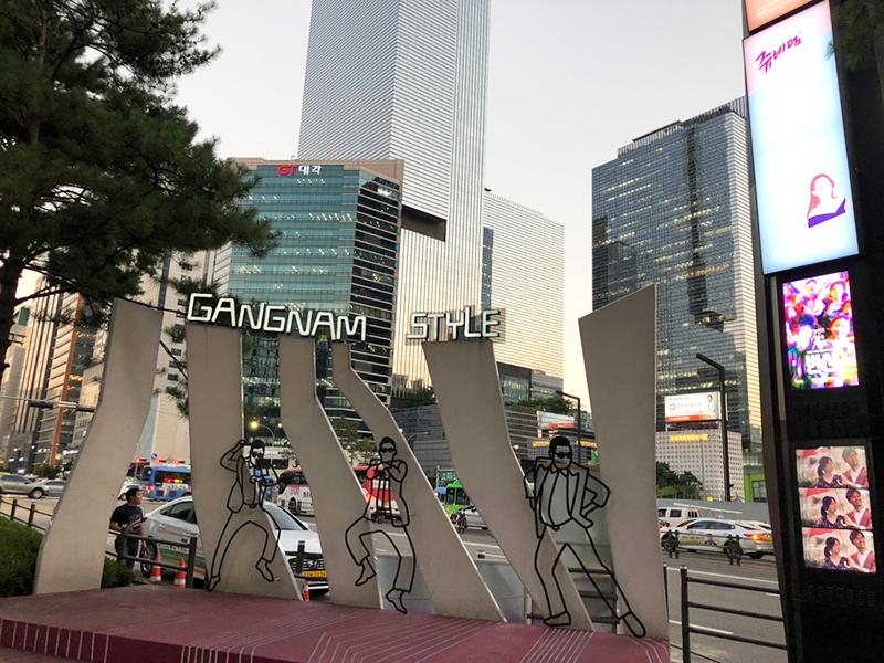 Gangnam Byeol Korea