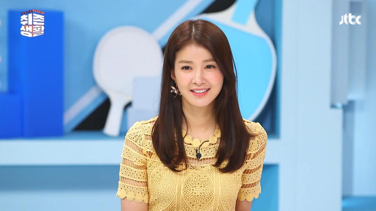 Lee Si-young Byeol Korea