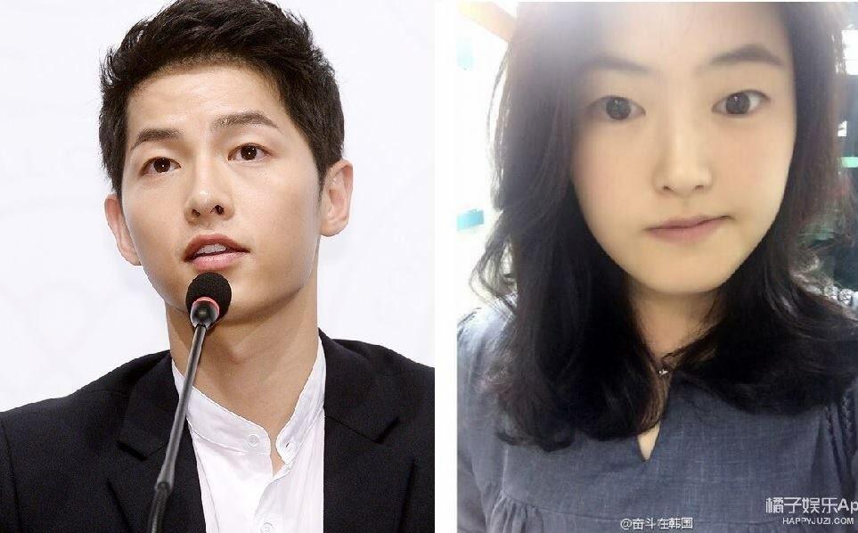 Song Joong-ki sister Byeol Korea