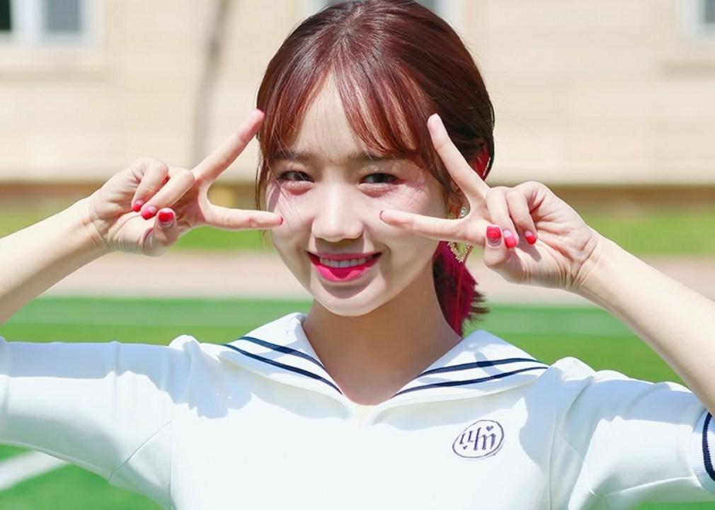 Choi Yoo-jung Byeol Korea