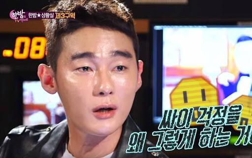 Heo Ji Woong Byeol Korea