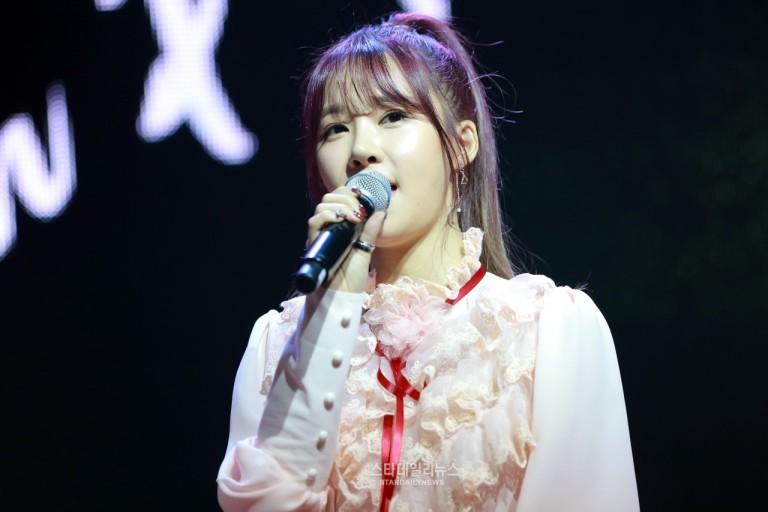 Ellin Byeol Korea